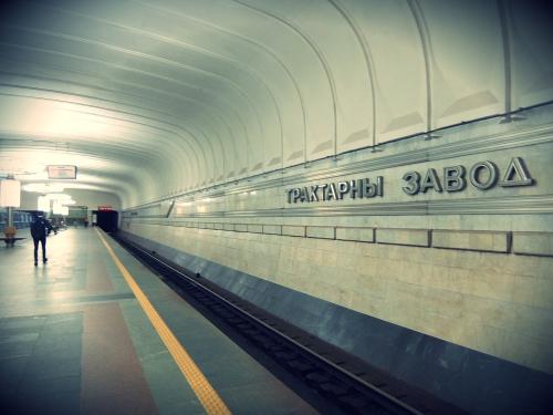 Belarus20_1500px.jpg